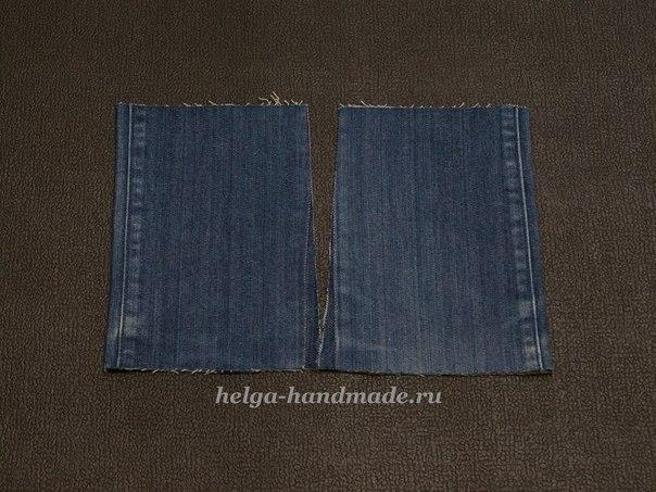 Convierte tu viejo jean en una falda en 4 pasos